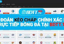 Để được tận hưởng các trận đấu bóng đá hấp dẫn. Xem trực tiếp bóng đá Nam Mỹ hay, trực tiếp bóng đá tốc độ siêu cao, trực tiếp đá bóng Việt Nam chất lượng, thể thao tv trực tiếp bóng đá,... Tất cả đều được cập nhật tại trang web trực tiếp bóng đá ngon nhất BDTT.tv.